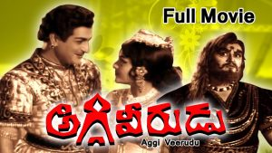 Aggi Veerudu Songs