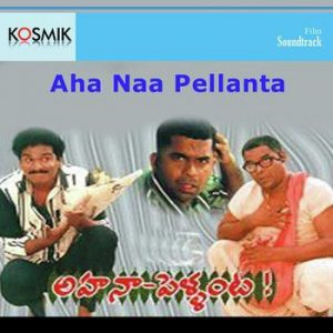 Aha Naa Pellanta Songs