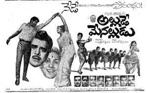 Allude Menalludu Songs