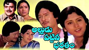 Alludu Pattina Bharatham Songs