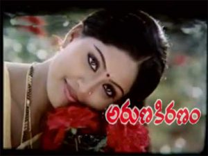 Aruna Kiranam Songs