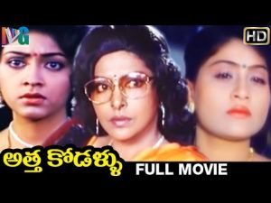 Aththa Kodallu Songs