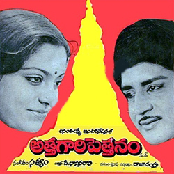 Attagari Pettanam Songs