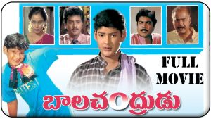 Bala Chandrudu Songs