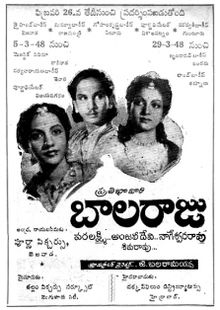Balaraju Songs