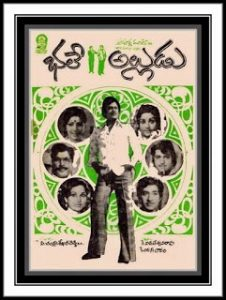 Bhale Alludu Songs