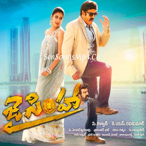 Jai Simha 2018 Telugu Movie songs posters images album cd rip cover bala krishna nayanatara
