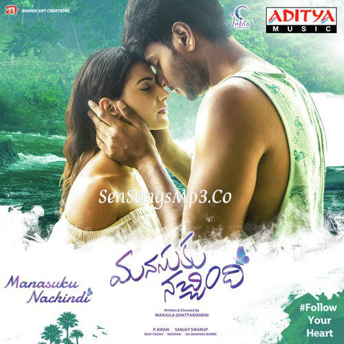 Manasuku Nachindi 2018 telugu movie posters images album cd rip cover