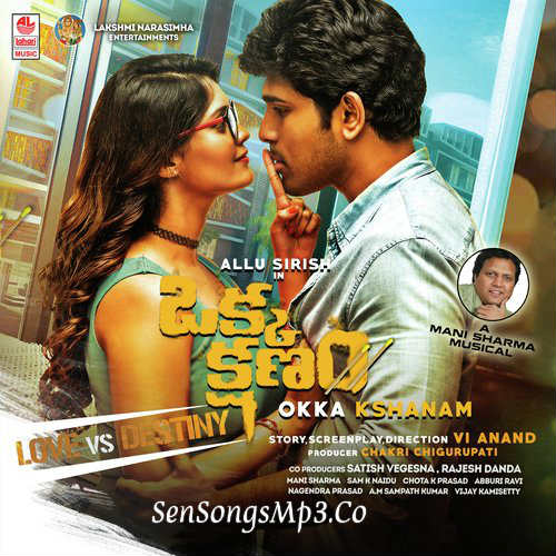 Okka Kshanam 2017 telugu movie songs posters images