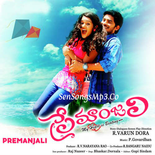 Premanjali 2017 telugu movie songs posters images album cd rip cover