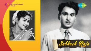 Sabhash Raja Songs