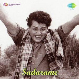 Sadarama Songs