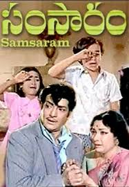Samsaram Songs
