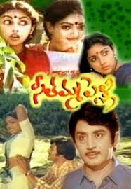 Seethamma Pelli Songs