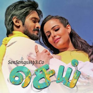 Sei 2017 tamil movie songs download