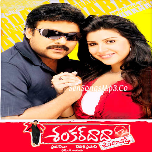Shankar Dada Zindabad movie songs posters images album cd rip cover