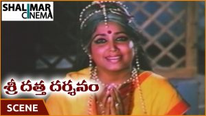 Shri Datta Darshanam Songs