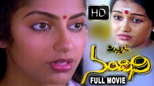 Sister Nandini Songs