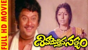 Sivamettina Sathyam Songs