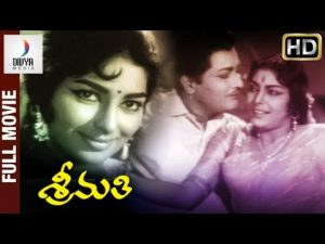 Sreemati Songs
