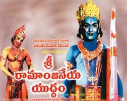 Sri Ramanjaneya Yuddam Songs