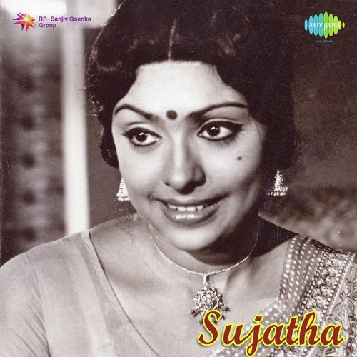 Sujatha Songs