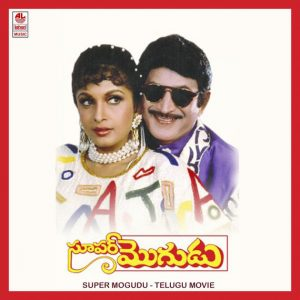 Super Mogudu Songs