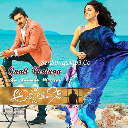 agnathavaasi 2017 telugu movie songs album cd rip cover