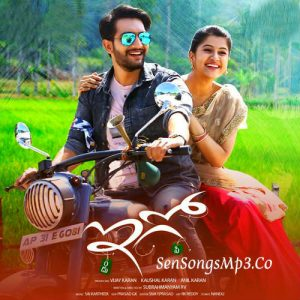 ego 2017 telugu movie songs download
