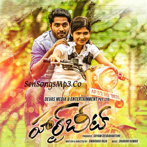 https://sensongsmp3.org/wp-content/uploads/2017/12/heart-beat-2017-telugu-movie-songs.jpg