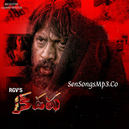 kadappa 2017 telugu movie songs download