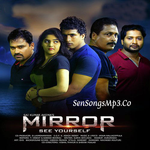 mirror 2017 telugu movie songs