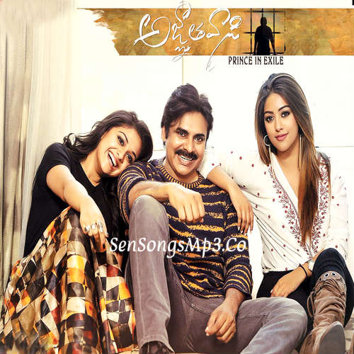 Agnyaathavaasi 2018 telugu movie songs pawan kalyan keerthy suresh anu emmanuel songs download