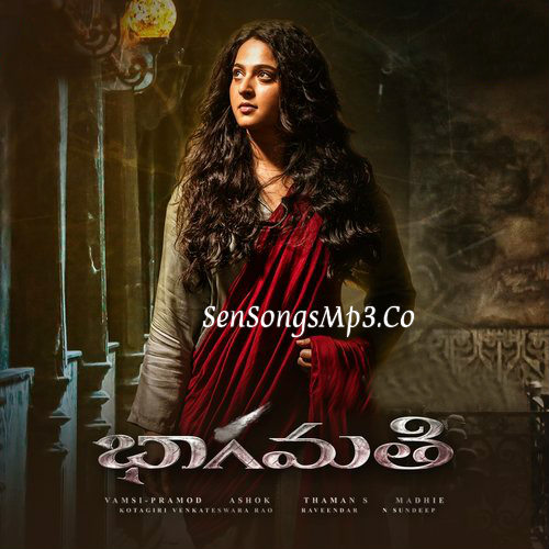 Bhaagamathie 2018 telugu movie songs download anushka
