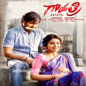 Gayatri 2018 telugu movie songs download posters images album cd cover manchu mohan babu,vishu,shriya sarana, s s thaman