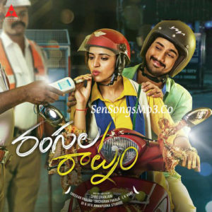 Rangula ratnam 2018 songs download posters images album cd cover,Raj Tarun, Chitra Shukla