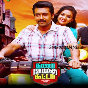 Thaanaa Serndha Koottam 2018 tamil movie songs posters suriy keerthy suresh songs