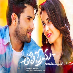 tholi prema 2018 telugu movie songs download varun tej,raashi khanna tholi prema posters images album cd rip vcover