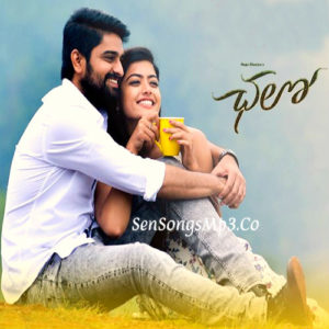 chalo 2018 telugu movie songs posters images album cd cover naga shourya,Rashmika Mandanna