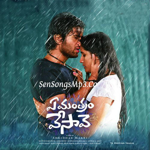 ye mantram vesave 2018 telugu movie songs download