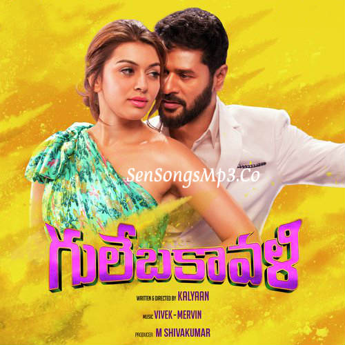 Gulebakavali 2018 telugu movie songs download prabhu deva hansika