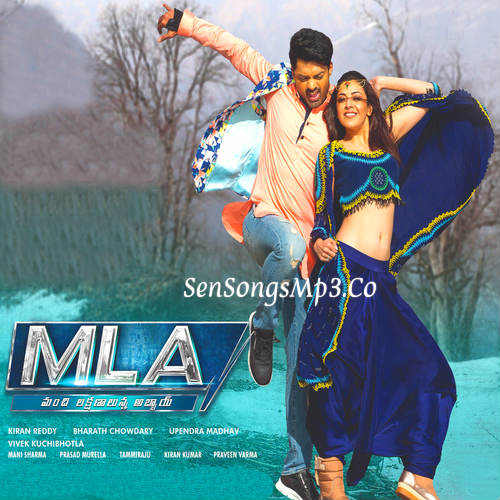 MLA 2018 Telugu Movie Mp3 Audio Songs Download Nandamuri Kalyan Ram Kajal Aggarwal Songs