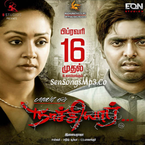 Naachiyaar 2018 tamil movie songs download jyothika gv prakash kumar