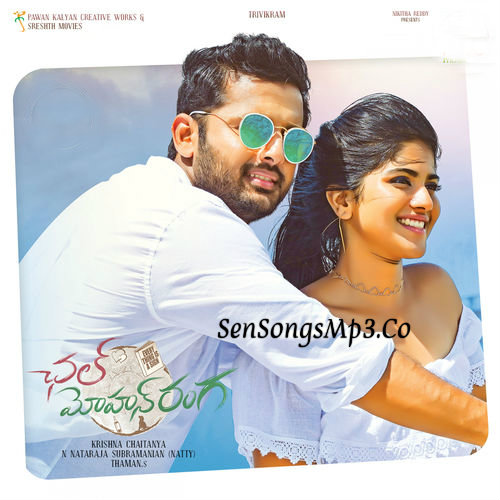 chal mohan ranga songs download 2018 nithin megha akash