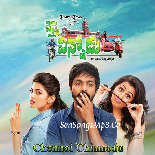 Chennai Chinnodu (2018) telugu movie songs download G. V. Prakash Kumar, RJ Balaji, Nikki Galrani, Anandhi