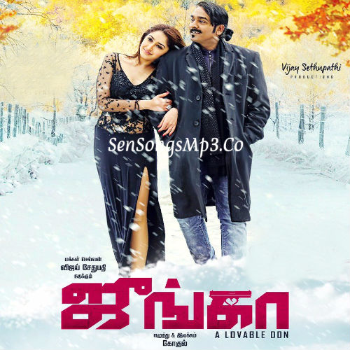 Junga 2018 tamil movie songs vijay sethupathi sayyesha saigal,madonna sebstain