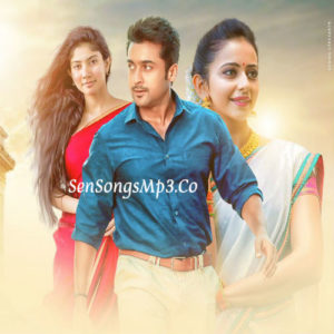 NGK 2018 tamil movie songs download surya sai pallavi rakul preet singh ,yuvan shankar raja