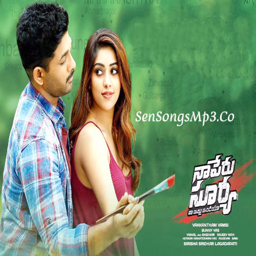 Naa Peru Surya Naa Illu Inda Movie 2018 Songs Download posters images audio cd cover allu arjun anu emmanuuel songs nsni
