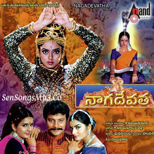 Nagadevatha telugu movie songs download soundarya sai kumar