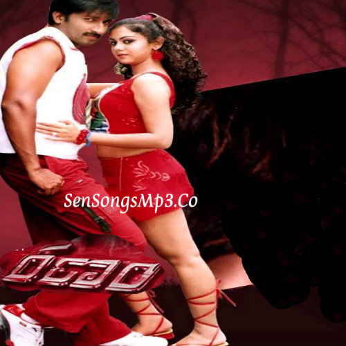 Ranam 2006 telugu movie songs download Gopichand, Kamna Jethmalani